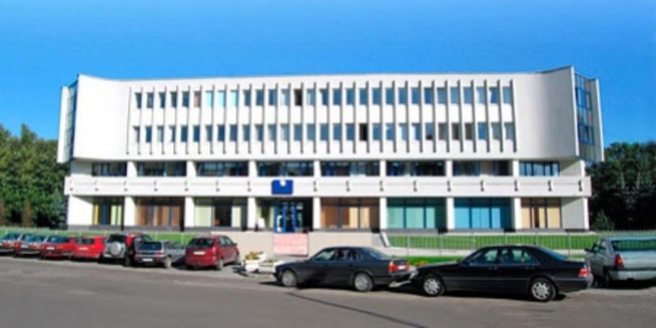 Новым главой калининградской федерации профсоюзов стал Виктор Захарчиц - Новости Калининграда