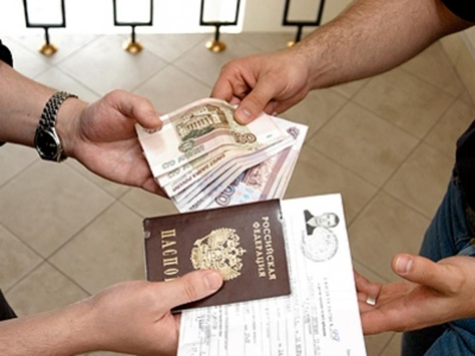 Депутаты Госдумы установят лимит прописанных в квартире - Новости Калининграда