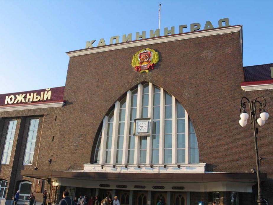 С Южного вокзала эвакуировали пассажиров из-за оставленной сумки - Новости Калининграда