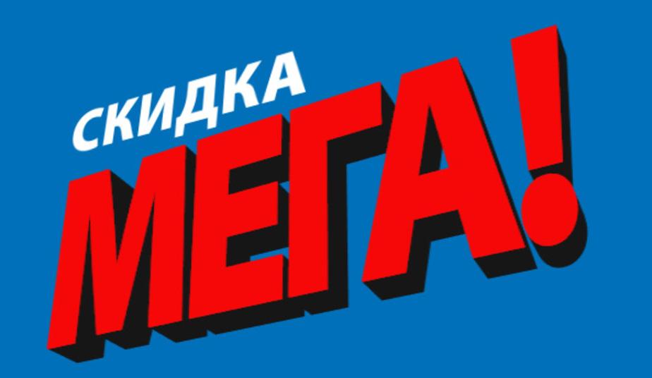Мегаскидка к Новому году: до конца декабря калининградцы могут купить входную дверь по спеццене - Новости Калининграда