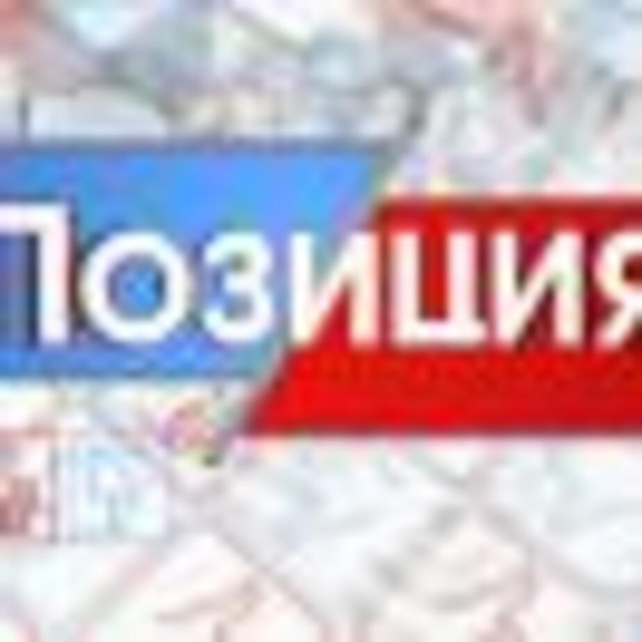 Чистота в Городе - Новости Калининграда