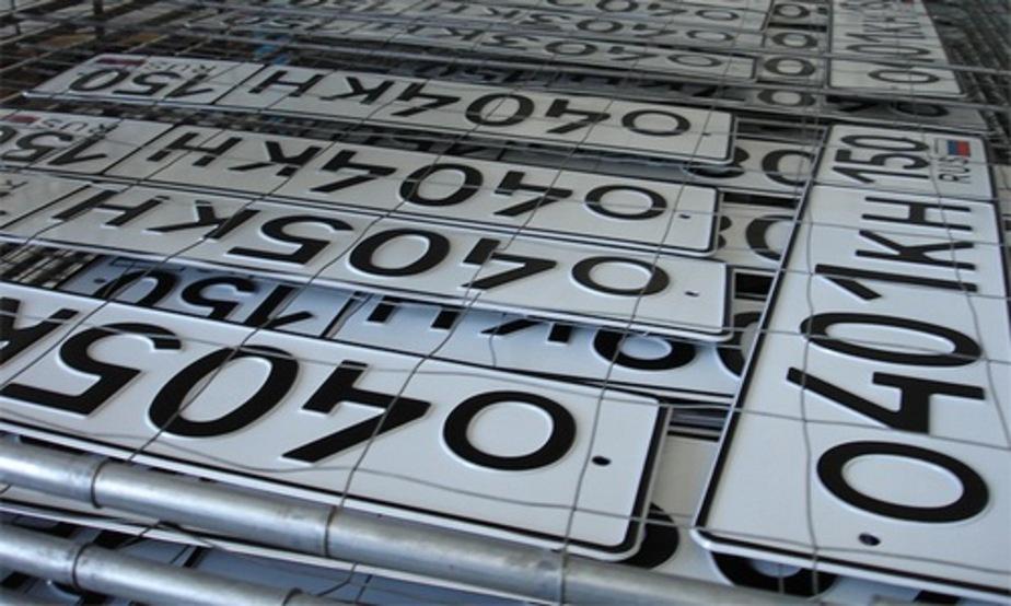 В ГИБДД находятся десять потерянных госномеров - Новости Калининграда
