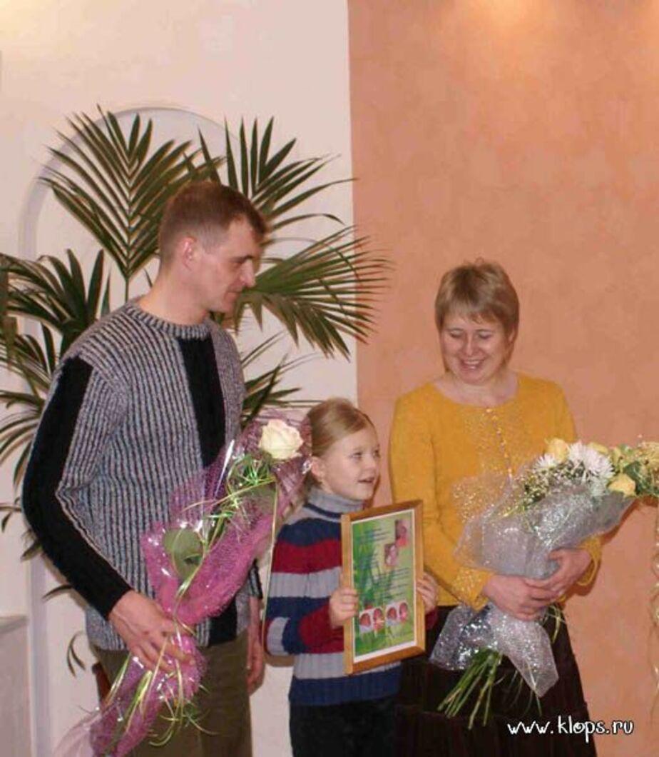 Зарегистрирован новорожденный квартет из Балтийска - Новости Калининграда