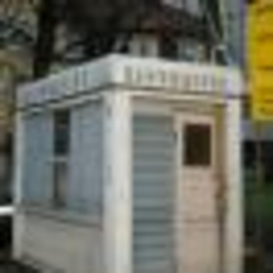 Парфюм в будке - Новости Калининграда