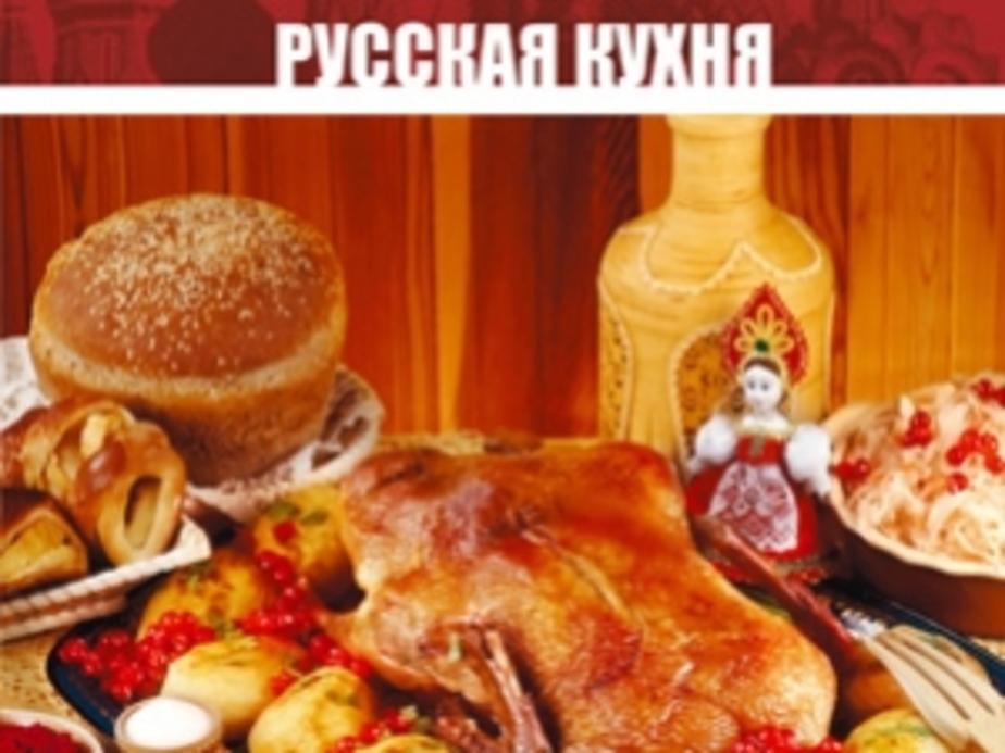 Какая национальная кухня самая вкусная- - Новости Калининграда