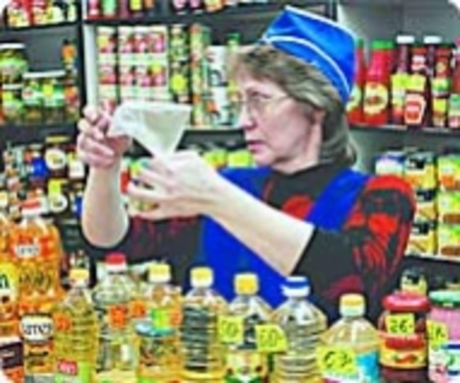 Проверка: За качеством продуктов теперь будут следить строго - Новости Калининграда