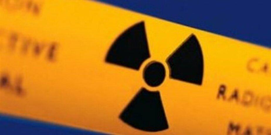 В БФУ им- Канта создается Центр радиационной и экологической безопасности - Новости Калининграда