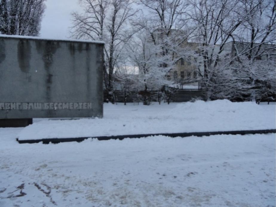 Вечный огонь на ул- Комсомольской заработает при хорошей погоде - Новости Калининграда