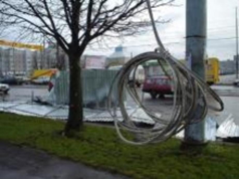 В Калининградской области обьявлено штормовое предупреждение - Новости Калининграда