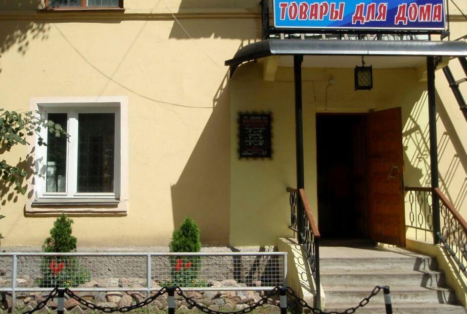 В Калининграде могут ограничить время работы магазинов- расположенных в жилых домах - Новости Калининграда