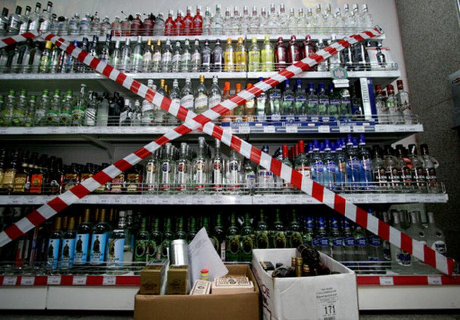 Более 50- калининградцев поддерживают запрет ночной продажи алкоголя - Новости Калининграда