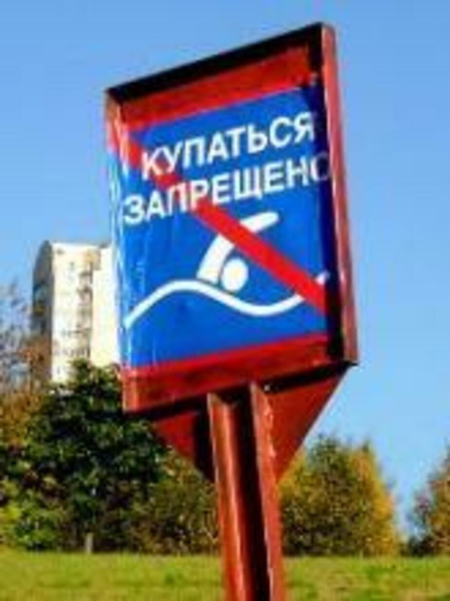 Только в 4 оз-рах можно купаться - Новости Калининграда