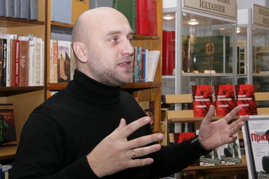 Писатель Захар Прилепин приедет в Калининград - Новости Калининграда