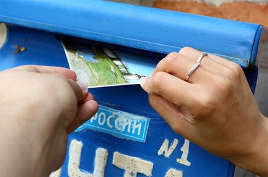 В 2011 году почта в Калининградскую область будет идти дольше - Новости Калининграда