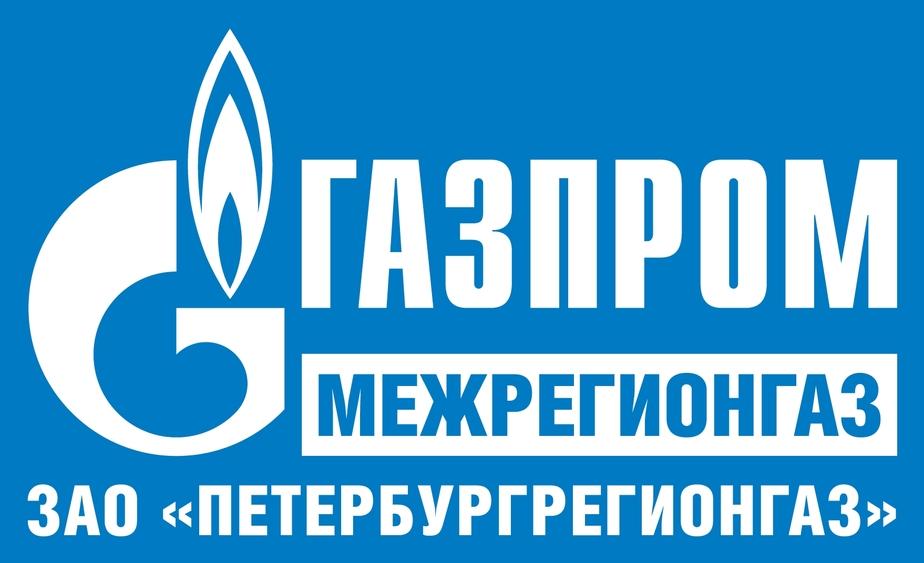 В начале 2011 года в Янтарный придет природный газ - Новости Калининграда