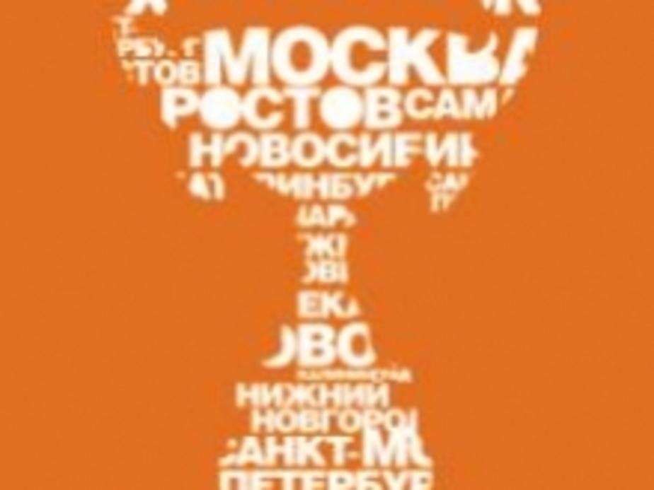 Интернет-марафон в Калининграде пройд-т в середине июня - Новости Калининграда
