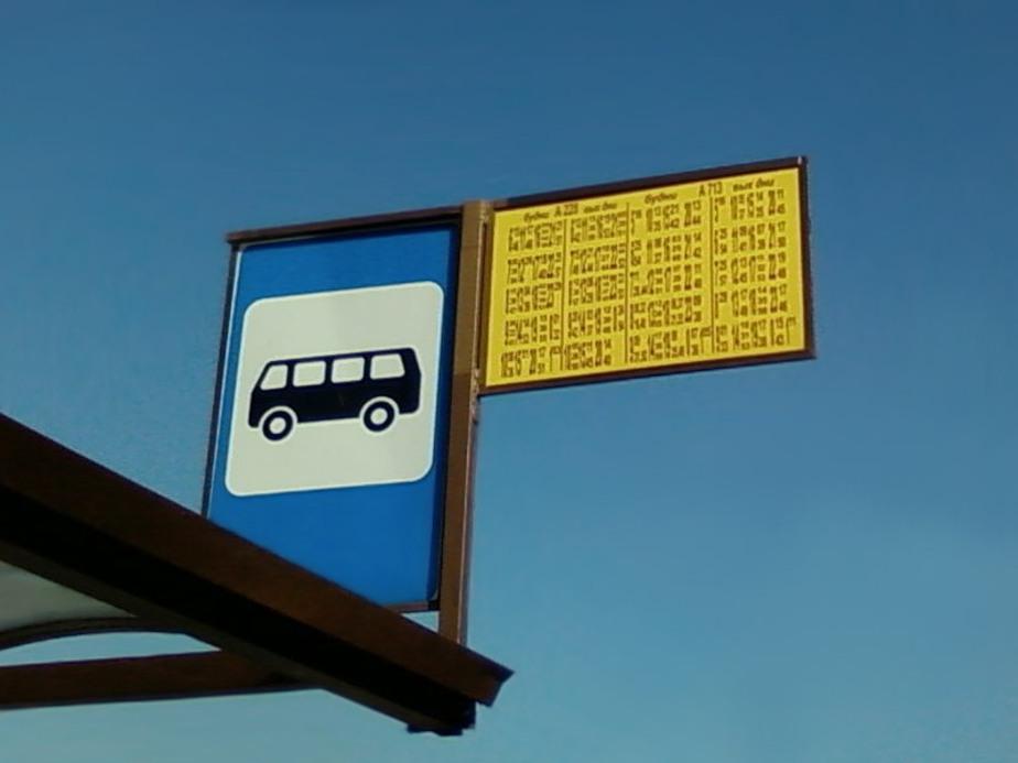 Ярошук пригрозил лишить автобусников маршрутов за нарушение расписания - Новости Калининграда