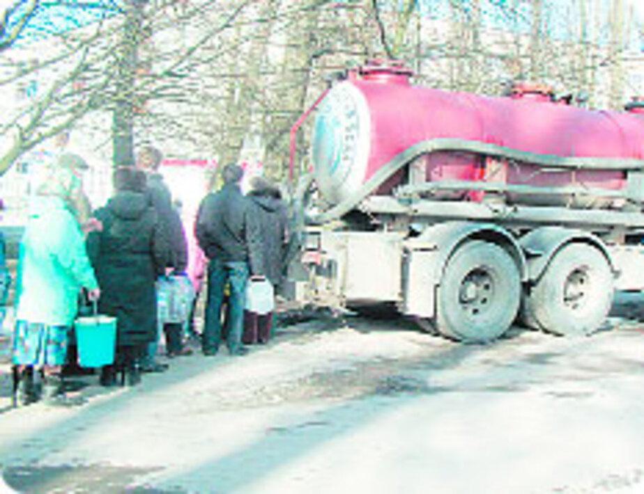 Авария: За водой - с ведром - Новости Калининграда