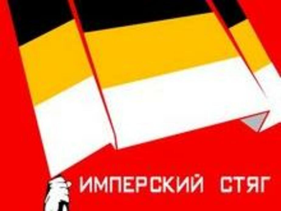 Состоится акция в память Русского национального флага - Новости Калининграда