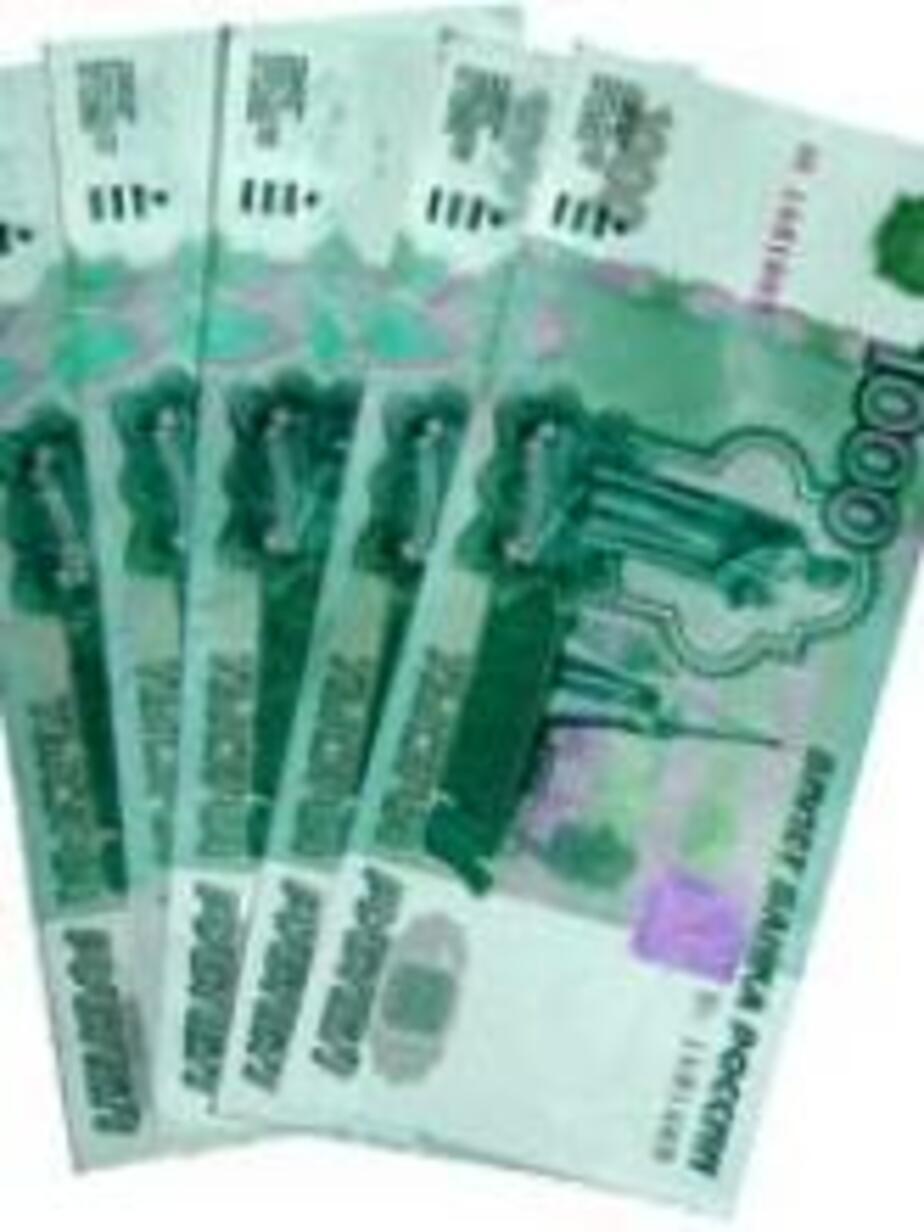 В бюджет поступило 17-9 млрд рублей - Новости Калининграда