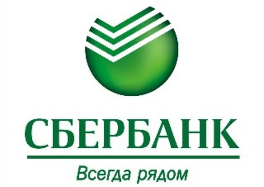 """Подарок автомобилистам от Сбербанка -""""Маленький процент для больших скоростей--"""" - Новости Калининграда"""