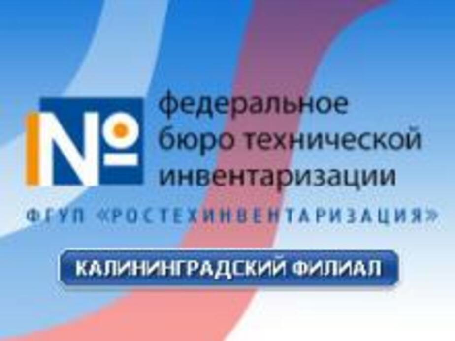 Директора Ростехинвентаризации приговорили к 6 годам - Новости Калининграда