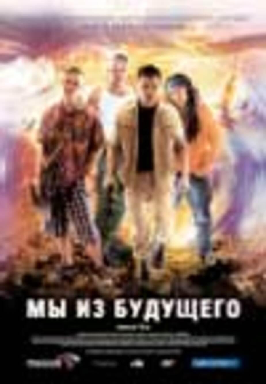 Кино - Новости Калининграда