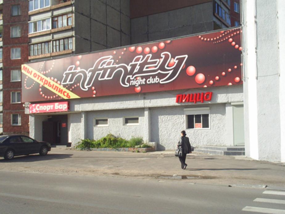 В Калининграде суд запретил ночному клубу работать ночью - Новости Калининграда