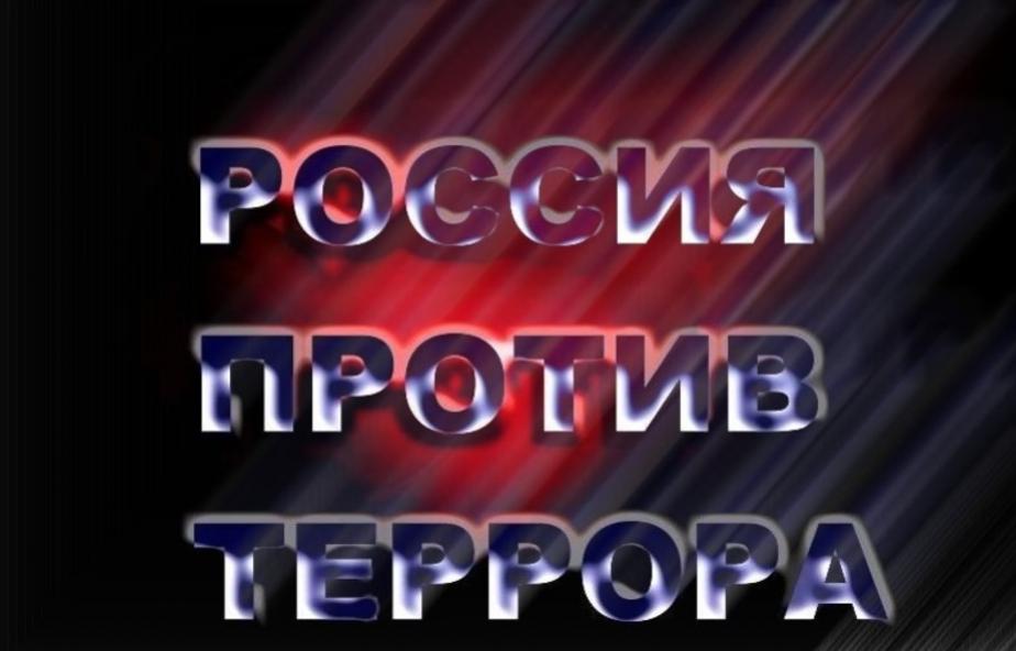 Милиция разогнала в Калининграде пикет против терроризма - Новости Калининграда