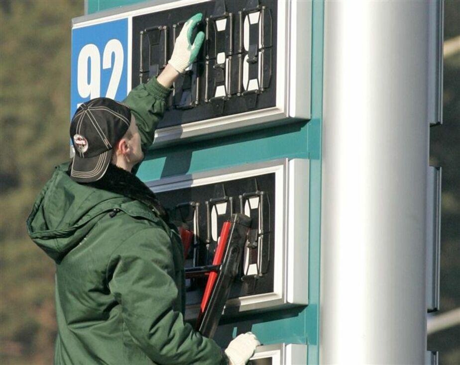 В Калининграде растут цены на бензин - Новости Калининграда