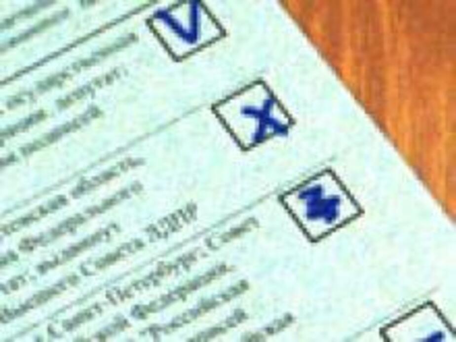 В Гусеве украли марки для избирательных бюллетней - Новости Калининграда
