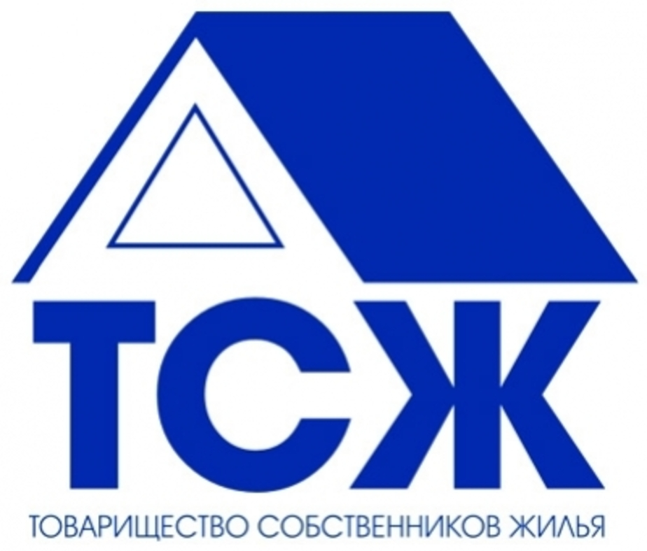 картинки для логотипа тсж если старый