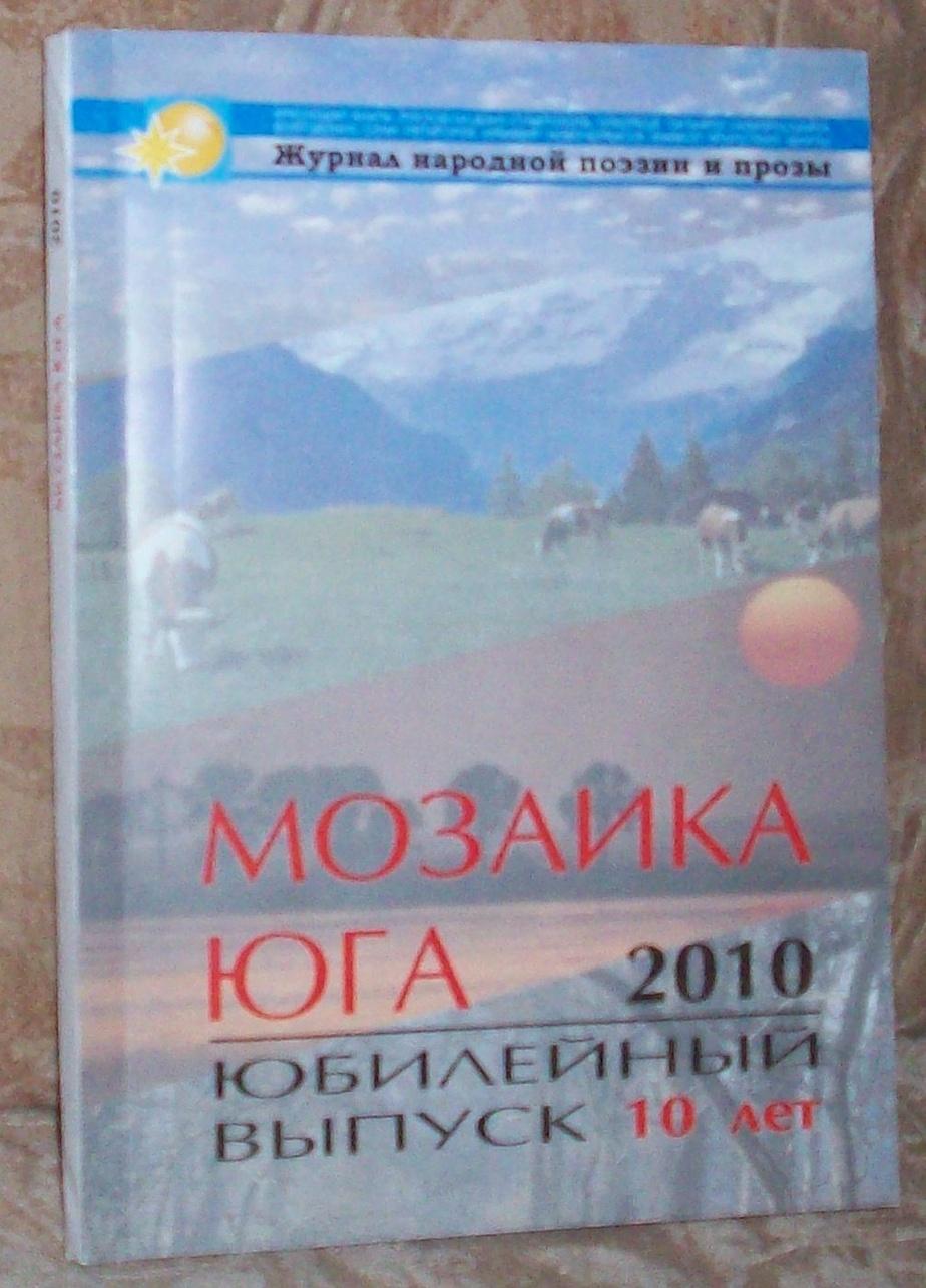 Читатели Юга России оценили творчество калининградских писателей - Новости Калининграда