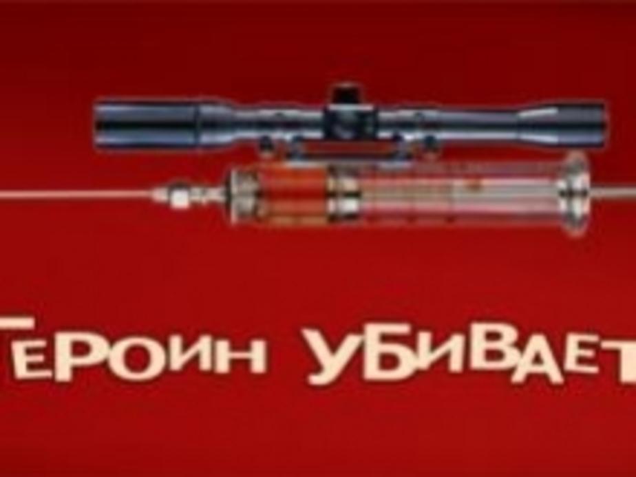 46 св-ртков с героином обнаружили гаишники в BMW - Новости Калининграда