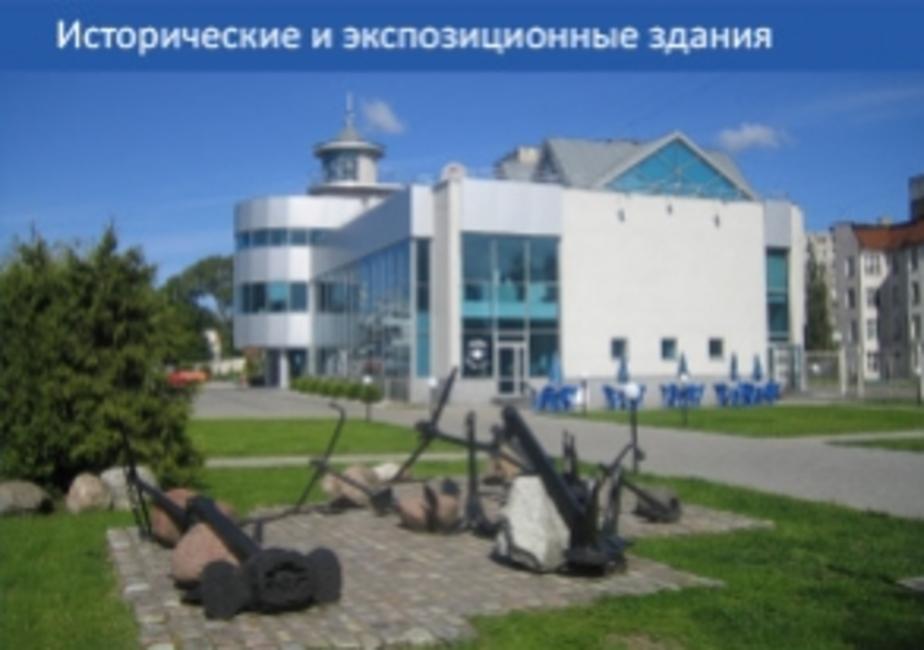 Музей Мирового океана открыл выставки в Советске и Клайпеде - Новости Калининграда