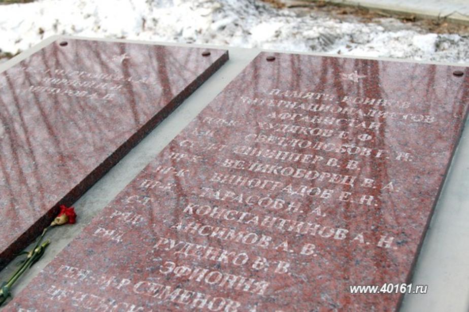 В Советске демонтирован памятник афганцам - Новости Калининграда