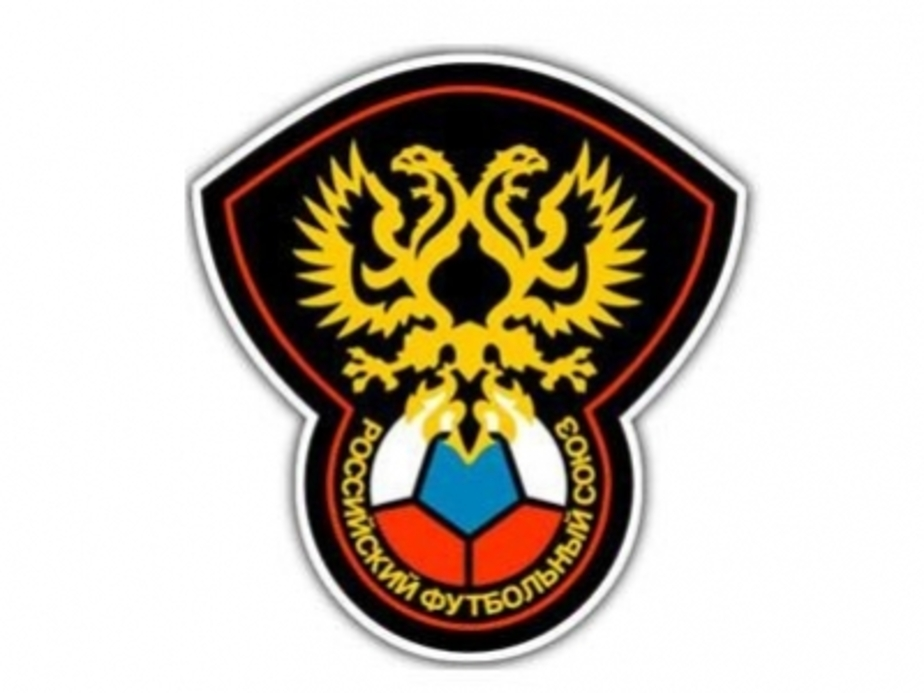 "Калининградскую -""Балтику-"" снова наказали - Новости Калининграда"