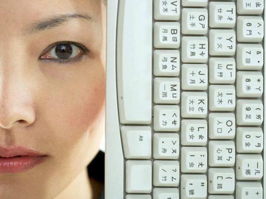 В Калининграде инвалидов бесплатно обучат китайскому языку и администрированию сайтов - Новости Калининграда