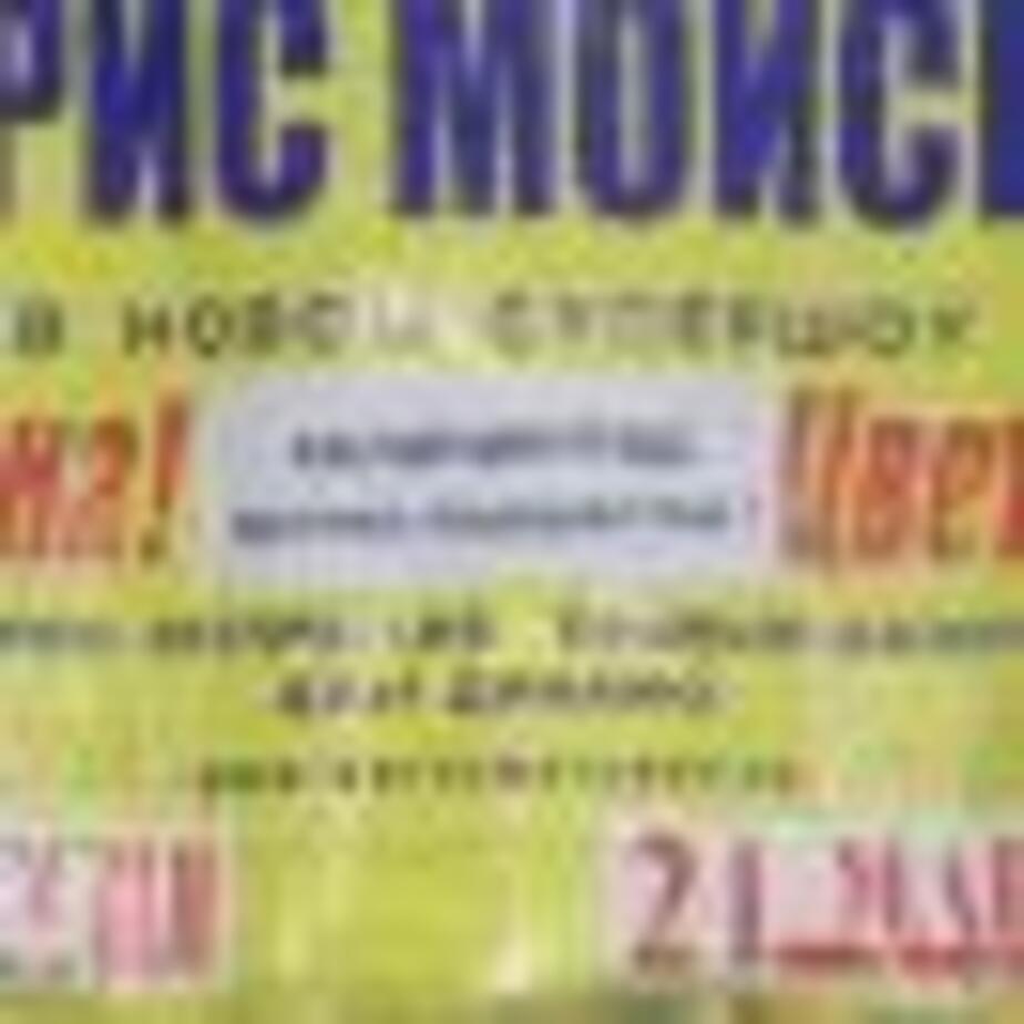Борис Моисеев: Калининград против! - Новости Калининграда