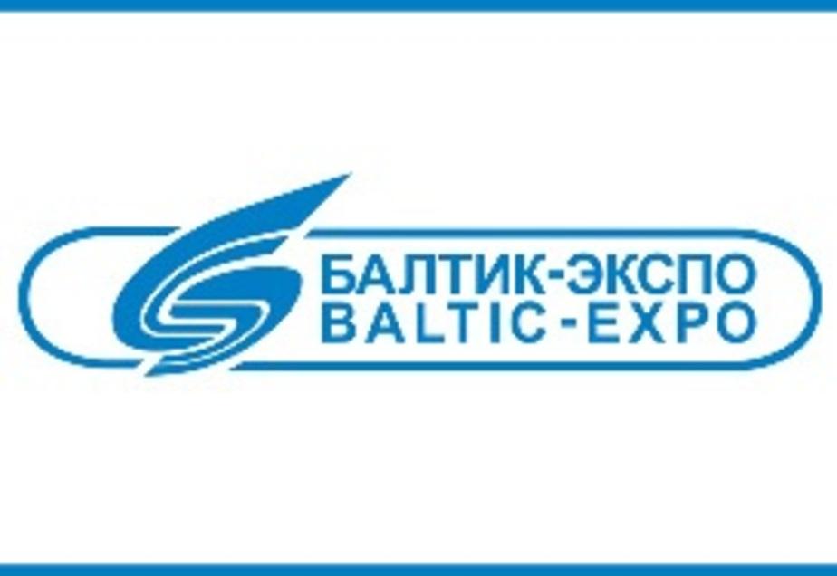 В Калининграде откроется грандиозная Рождественская ярмарка - Новости Калининграда
