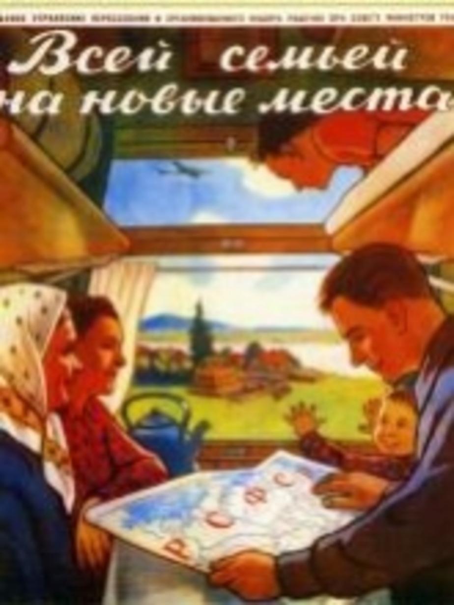 В Калининграде пройд-т выставка -Культура в чужом пространстве- - Новости Калининграда