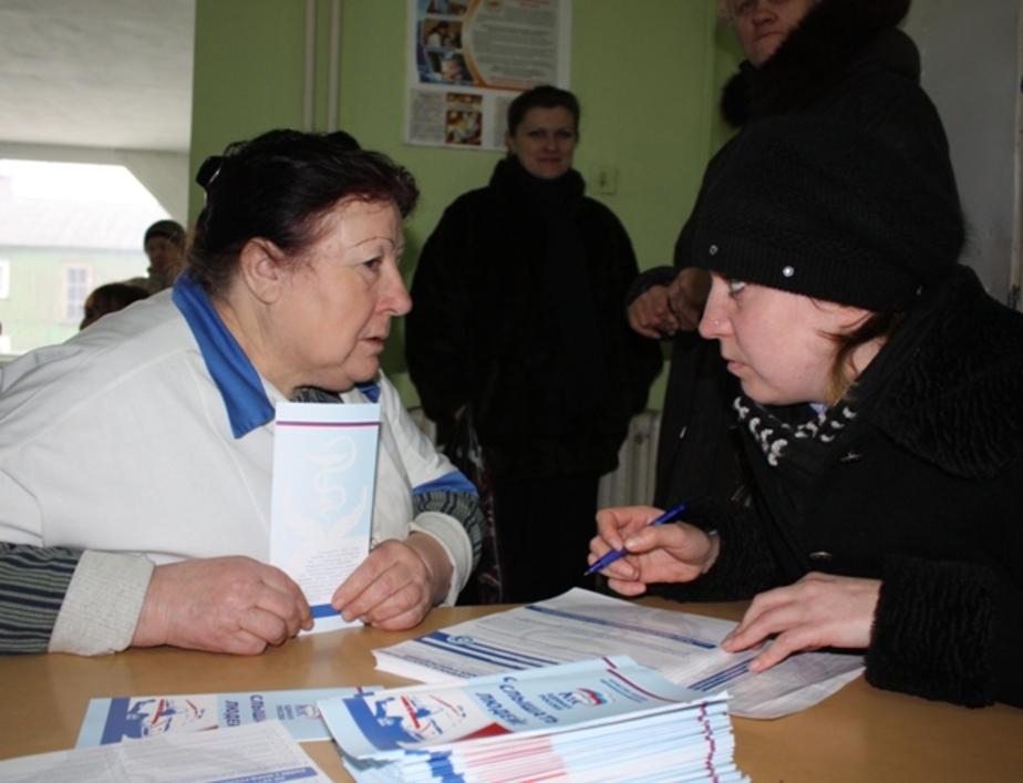 У пациентов больниц и поликлиник спросят о качестве медуслуг - Новости Калининграда