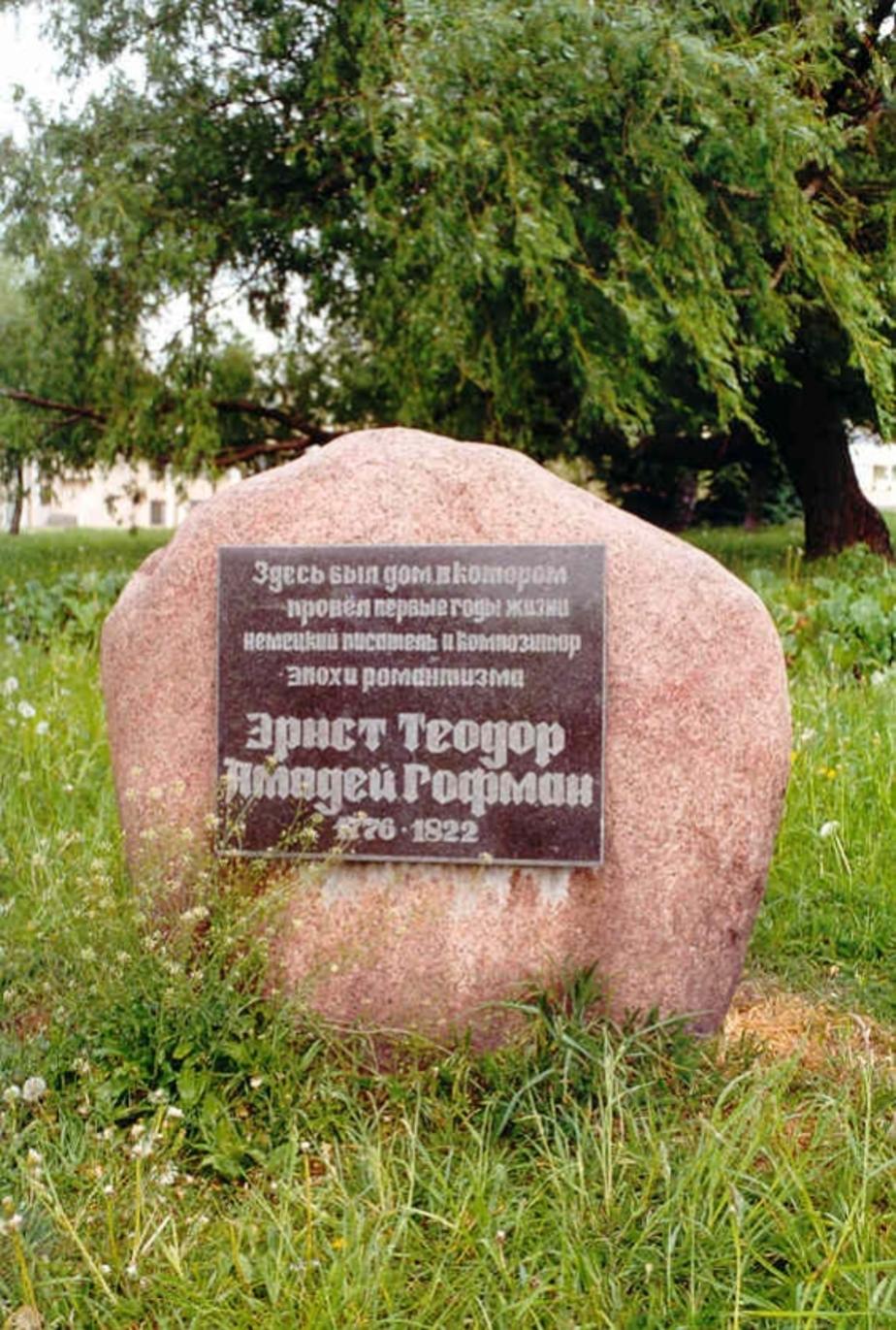 В Калининграде в честь 235-летия со дня рождения Гофмана открывается международная выставка - Новости Калининграда