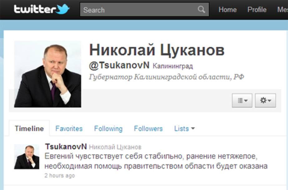 """Цуканов -""""подружился-"""" с президентом Медведевым в Twitter - Новости Калининграда"""