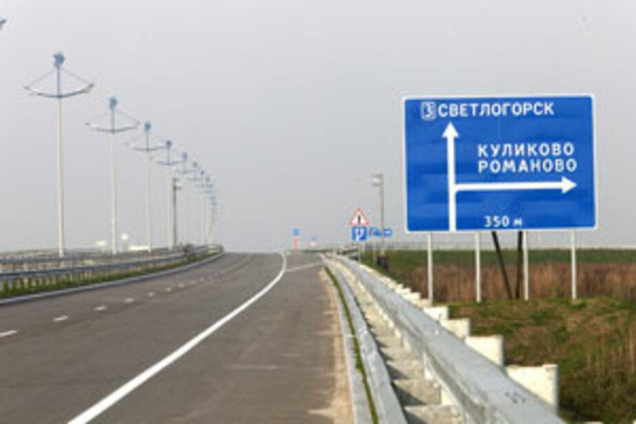 """Левитин- Мы будем искать на достройку -""""Приморского кольца-"""" деньги - Новости Калининграда"""