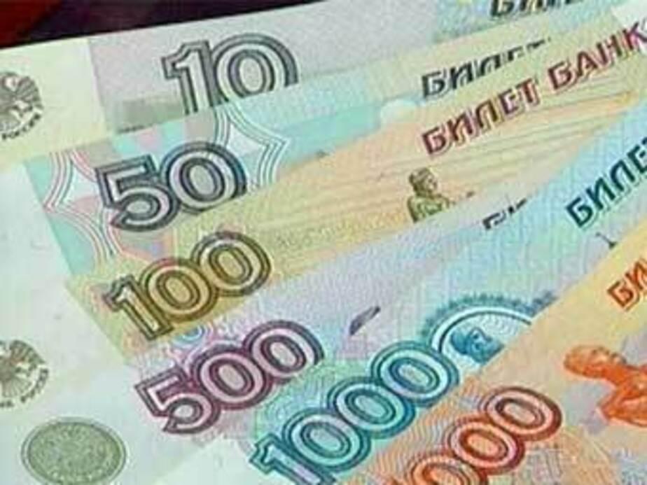 Суммарный долг Калининграда вырастет до 5 миллиардов рублей - Новости Калининграда