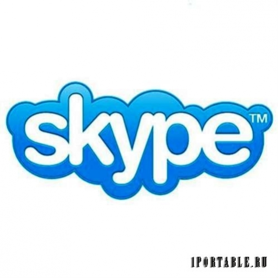В правительстве Калининградской области нет официального запрета на пользование Skype - Новости Калининграда
