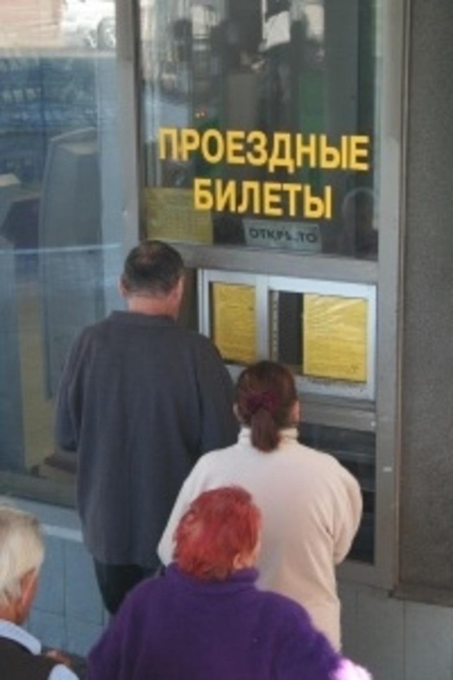 В середине октября в Калининграде откроются все киоски с социальными проездными - Новости Калининграда
