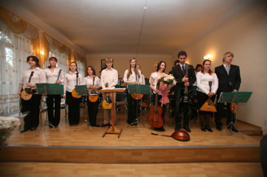 В колледже им- Рахманинова пройдет концерт памяти погибших коллег - Новости Калининграда