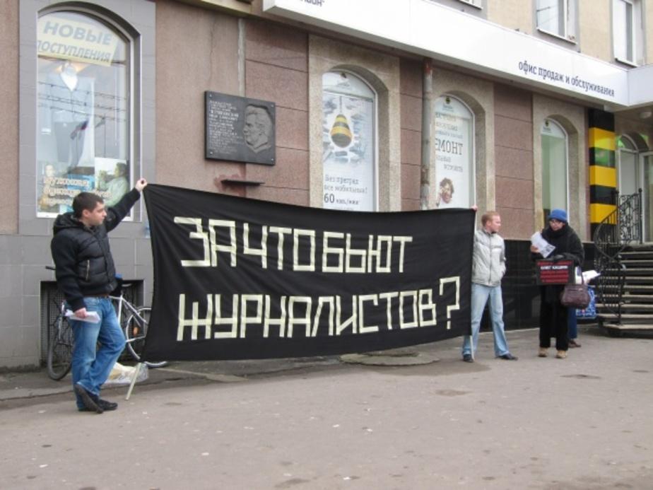 В Калининграде состоялся пикет в поддержку журналиста Кашина - Новости Калининграда